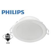 "Philips LED Downlight 7W/9W 4"""