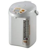 日本公司貨 ZOJIRUSHI 象印 5.0L CD-PB50-HA 微電腦電熱水瓶 節能 VE 保溫 日本必買