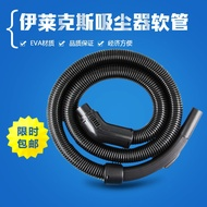 Vacuum cleaner double buckle hose Electrolux household vacuum cleaner universal