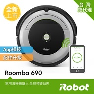 美國iRobot Roomba 690wifi掃地機器人 + Mdovia Athena M9 無線手持吸塵器