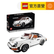 【LEGO 樂高】Ideas Porsche 911 10295 保時捷 模型車(10295)