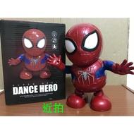 跳舞機器人  蜘蛛人 蜘蛛俠跳舞機器人