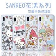 【三麗鷗】Samsung Galaxy A30/A20共用款 花漾系列 氣墊空壓 手機殼