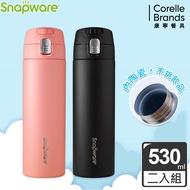 康寧 SNAPWARE 陶瓷不鏽鋼彈跳保溫杯-530ml-2入組(黑)+(珊瑚橘)