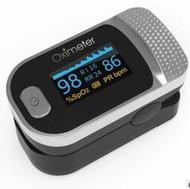 手指脈搏血氧飽和度監測儀PI 呼吸頻率 FDA CE認證