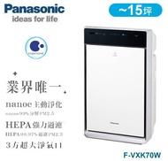 【佳麗寶】-留言享加碼折扣(Panasonic國際牌)加濕型空氣清淨機 F-VXK70W