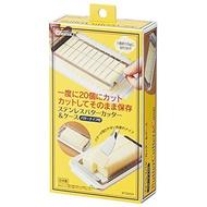 <現貨> 日本正品 SKATER 奶油切割保存盒 不鏽鋼 日本製 附奶油刀