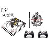 PS4主機痛貼 魔物獵人 火龍主機 PS4貼紙 機身貼紙 PS4 PRO 痛貼 限定機