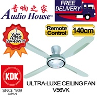 KDK 140CM ULTRA-LUXE CEILING FAN V56VK WITH REMOTE CONTROL