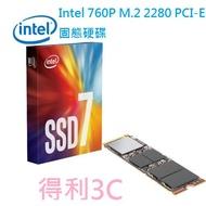 現貨喔 INTEL 760P 128G 128GB 256G 256GB 512G 522GB M.2 PCIE