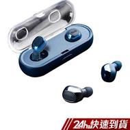 [輸碼92折]DTAudio聆翔 真無線藍芽耳機 迷你雙耳PRO-TWS16 安卓蘋果適用 蝦皮24h