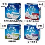 EverClean 藍鑽 結塊貓砂 25磅(11.3kg) 白標/藍標/紅標/綠標 【幸運貓】 (免運現貨)
