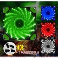 【簡約范】臺式電腦主機殼風扇 8CM 12CM釐米12V靜音LED彩燈發光散熱風扇33燈