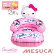 《購犀利》Hello Kitty 充氣沙發 HEB02017
