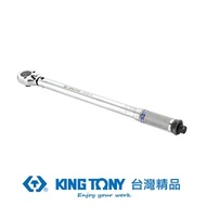【KING TONY 金統立】KING TONY 專業級工具 1/2英吋 雙刻度24齒扭力扳手 42-210Nm KT34423-1A(34423-1A)
