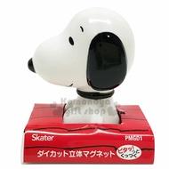 〔小禮堂〕史努比 立體造型塑膠磁鐵《白紅.坐姿》吸鐵.擺飾.盒裝