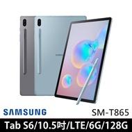 【SAMSUNG 三星】Galaxy Tab S6 10.5吋 6G/128G 八核心平板電腦 SM-T865(送皮套+玻璃保貼+補光燈自拍桿等)