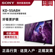 Sony/Sony KD-55A8H 55-inch OLED 4K Ultra HD HDR Android Smart Full Screen TV