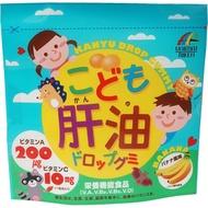 日本製 UNIMAT RIKEN 肝油 魚肝油 100粒