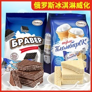 Russian Imported Akonte Philimo Small Farm Ice Cream Wafer Chocolate Cookie Leisure Snacks