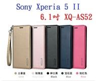 【Hanman】Sony Xperia 5 II 6.1吋 XQ-AS52 真皮 皮套 翻頁式 側掀 插卡 保護套