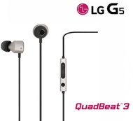 【LG G5 原廠耳機】QuadBeat3【原廠精品小盒裝】HSS-F630 G2 G3 G4 G5 K10 V10 G5 SPEED Stylus 2 Plus