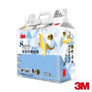 3M 安全防撞地墊 32*32cm 1組6片【美日多多】顏色隨機 超商取貨限2組