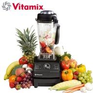 Vita-Mix TNC5200 全營養調理機  精進型