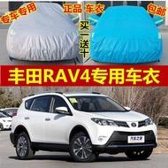 21熱購@車衣車罩防曬防雨加厚SUV越野隔熱遮陽雨棚車套豐田新款RAV4專用