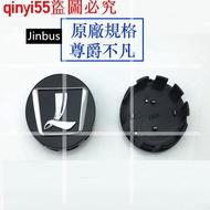 LUXGEN 納智捷 U6 U7 S3 S5 M7 中心蓋 輪標 mpv 輪框蓋 車輪蓋 輪胎蓋 輪圈蓋 輪蓋 鋁圈