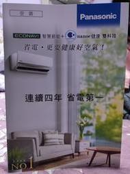 Panasonic國際 [CS-PX28FA2/CU-PX28FHA2] 變頻壁掛一對一 冷暖