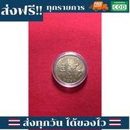 [ส่งฟรี] เหรียญครุฑเฉียง 5บาท พ.ศ.2520 - 2522 ไม่ผ่านใช้ ( ของที่ระลึก เหรียญที่ระลึก เหรียญสะสม เหรียญหายาก ครุฑเฉียง ) ของแท้ จัดส่งไว จัดส่งทุกวัน