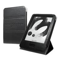 mooInk 6吋電子書閱讀器+折疊保護皮套