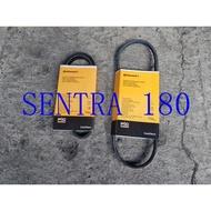 SENTRA 180 一組兩條.發電機皮帶.方向機皮帶.冷氣皮帶