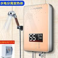 熱水器 熱水器 超薄小型電熱水器即熱式壁掛家用淋浴快速熱洗澡機恒溫 - 交換禮物