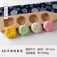 Package mail steamed purple potato mung bean ice yam cake skin mooncakes group mugwort caraway BaBa pumpkin biscuits wooden mold