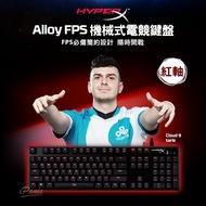 HyperX Alloy FPS 機械電競鍵盤 英文版 紅軸 HX-KB1RD1 機械鍵盤 電競鍵盤 金士頓 鍵盤