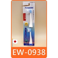 最新款 EW0938 WEW0938 取代 EW0928 國際牌 電動牙刷刷頭 鑽石去漬刷頭 DOLTZ EW-DP52