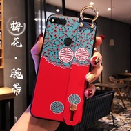 360n7 Phone Case Chinese Style 360n7pro Protective Case Silicone 360n7 Youth Soft Case Drop-Resistant Mens Lightweight 3