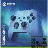 台中電玩小舖~XBOX ONE 原廠無線控制器 無線手把 極光藍 for PC / XBOX ONE 送精美贈品
