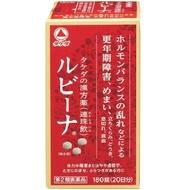 合利他命制药 【第2類醫藥品】Rubina 更年期改善藥 漢方連珠飲 180錠