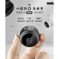 免運 送32G記憶卡 行車紀錄器 4K WIFI 嬰兒監控 超高清 夜視 遠端監控 網路攝影機 針孔 監視器 偽裝