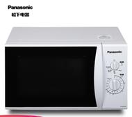Panasonic NN-GM333W rotary microwave oven 23 liters