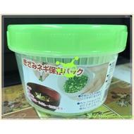 303生活雜貨館 日本製  51521 蔥花水切盒  瀝水保鮮盒/蔥薑蒜專用