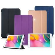 VXTRA 三星 Samsung Galaxy Tab A 8.0 2019 LTE 經典皮紋三折保護套 平板皮套 T295 T290 T297科幻黑