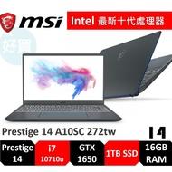 msi 微星 Prestige 14 A10SC 272tw 14吋 創作筆電 十代i7/GTX1650/1TB/16G