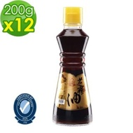 【福壽】100%純芝麻油200g x12瓶(箱購更便利)