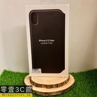 【原廠】iPhone XS Max 皮革雙面夾
