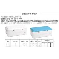 【總在釣魚】Daiwa達億瓦保溫箱S-8000SU-8000冷藏釣魚冰箱大釣箱