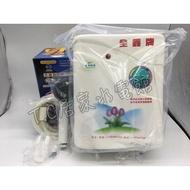 ◥ T.C水電◣全鑫 即熱式電熱水器 五段式調溫淋浴 瞬間電熱水器 CK-530L
